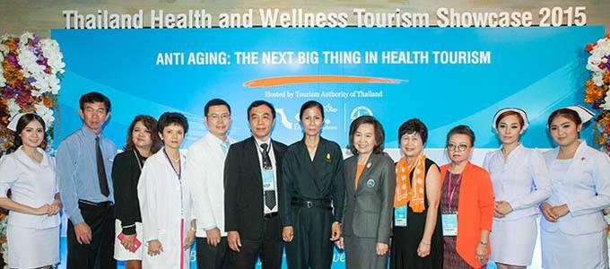 Thailand Health and Wellness Tourism Showcase 2015