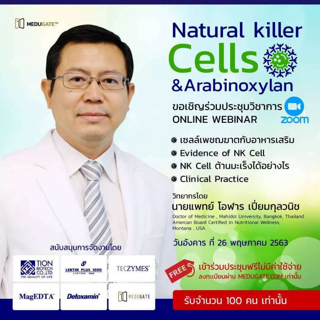 Natural Killer Cells Webinar By Wincell Research